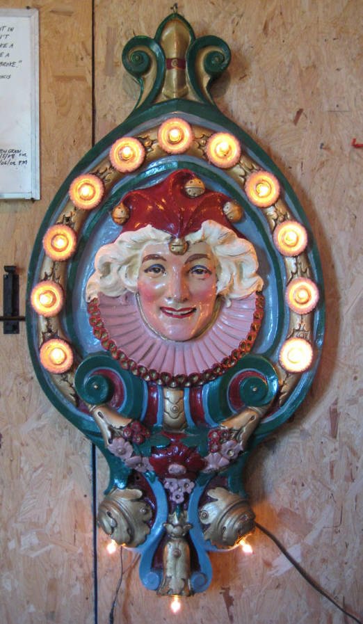 Carousel Mirrors, Panels, & Trim